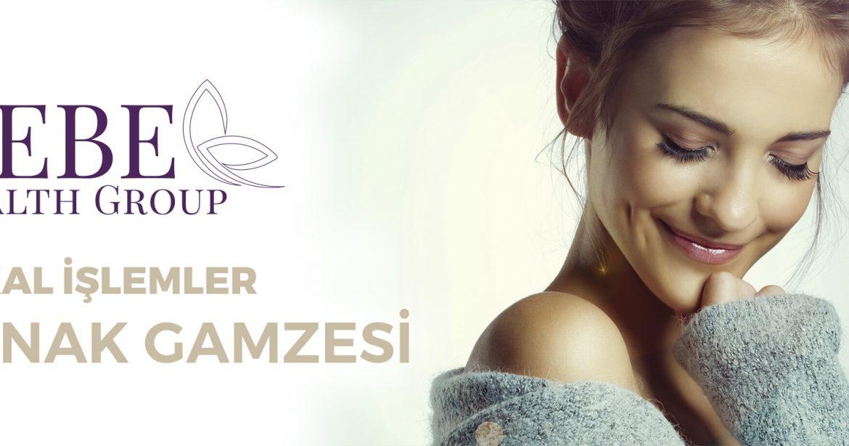Yanak Gamzesi